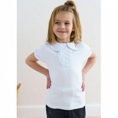 №17= ✦ ЮСЯ✦ - трикотаж для всей семьи от 100 руб — Детское. — Одежда