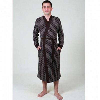 №17= ✦ ЮСЯ✦ - трикотаж для всей семьи от 100 руб — Мужчинам. — Одежда