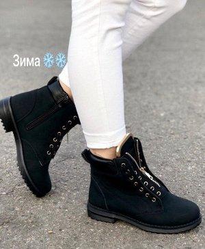 Ботинки зима р36-37