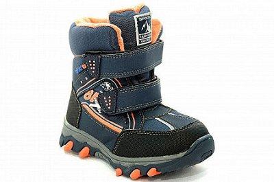 РКБ -9, ликвидация склада обуви! Скидки до 80% — Детская ЗИМНЯЯ обувь для мальчиков(25-32рр) — Валенки, угги