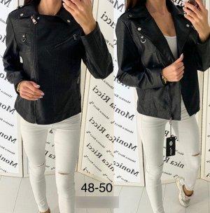 Куртка. Материал экокожа. Маломерит на два размера. Маркировка будет 52-54-60-62. Заказывайте размер который носите.