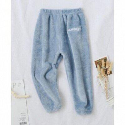 Детям! Тёплые штаны, пижамы, кофточки, футболки — Мягкие утепленные штаны — Одежда для дома