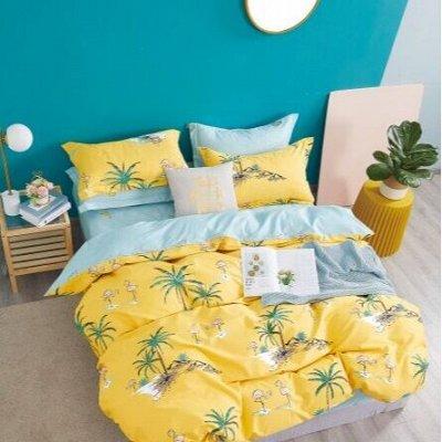 Постельное белье Stasia, комплекты, одеяла, подушки  — Твил-сатин — Постельное белье