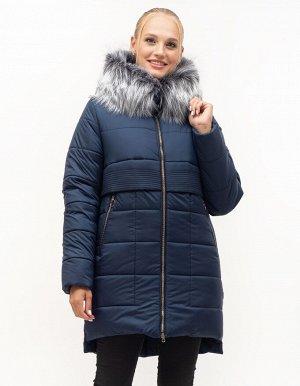 Модный тёплый пуховик с мехом Код: 152 синий. мех