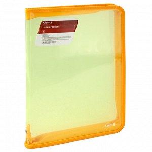 Папка объемная на молнии Axent 1801-25-A, А4, прозрачный желтый