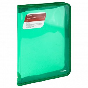 Папка объемная на молнии Axent 1801-26-A, А4, прозрачный зеленый