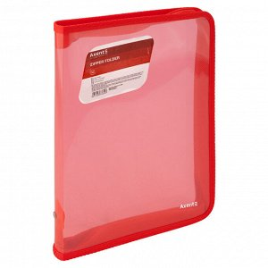 Папка объемная на молнии Axent 1802-24-A, B5, прозрачный красный