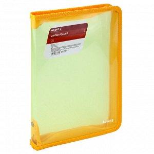 Папка объемная на молнии Axent 1802-25-A, B5, прозрачный желтый