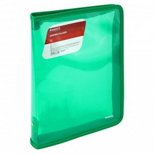 Папка объемная на молнии Axent 1802-26-A, B5, прозрачный зеленый