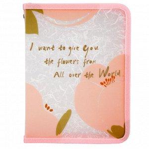 Папка на молнии Axent Fleur 1805-10-A, А5+, розовая