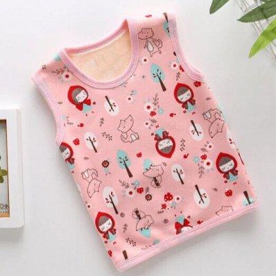 Детям! Тёплые штаны, пижамы, кофточки, футболки — Майки утепленные — Одежда для дома