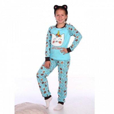 Ладошки. Одежда мальчишкам и девчонкам. — Пижамы, халаты, сорочки, нательное белье — Одежда для дома