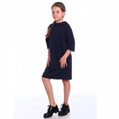 Ладошки. Одежда мальчишкам и девчонкам. — Платья, сарафаны, юбки — Для девочек