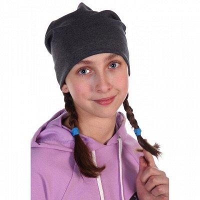 Ладошки. Одежда мальчишкам и девчонкам. — Детские шапки — Шапки