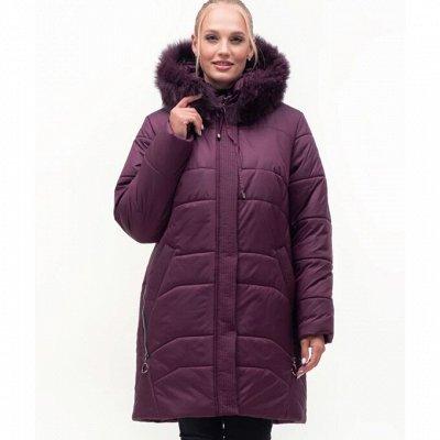 🔥Liardi-   верхняя одежда для всей семьи.    — НОВИКНКИ!!! ЗИМНИЕ ПУХОВИКИ 2021 — Зимняя куртка