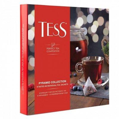 Чай & Кофе - всё для хорошего настроения! — Наборы чая/кофе — Чай, кофе и какао