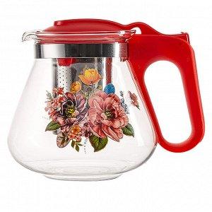 Чайник заварочный 700 мл АК-5512/1A с фильтром