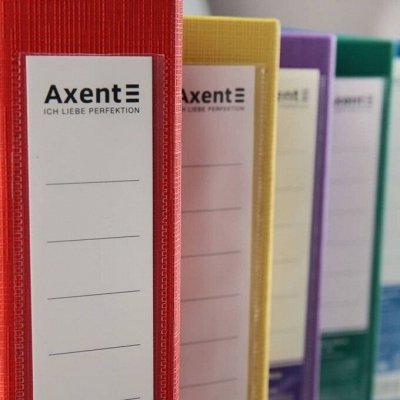 KITE&Axent: первоклассные рюкзаки и яркая канцелярия! — Регистраторы, архивы, папки для хранения документов Axent — Офисная канцелярия