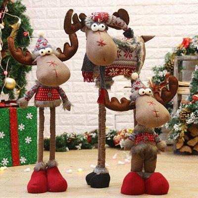 🎄Волшебство! Елочки! *★* Новый год Спешит! ❤ 🎅 — Это Супер! Оригинальные Игрушки под Елку! — Все для Нового года