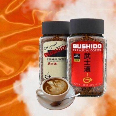 ⭐Фантастические чайные наборы ко Дню Учителя!⭐ — Кофе «BUSHIDO» — Растворимый кофе