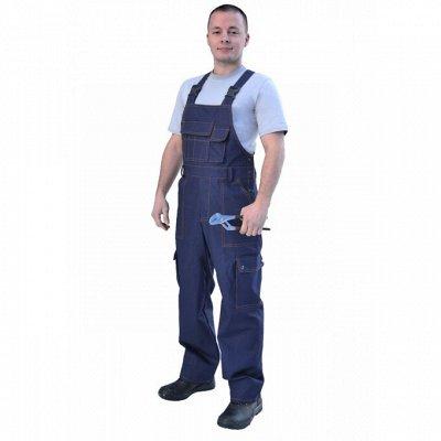 Одежда для туризма,работы, отдыха — Комбинезоны — Униформа и спецодежда