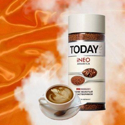 ⭐Фантастические чайные наборы ко Дню Учителя!⭐ — Кофе «TODAY» — Растворимый кофе