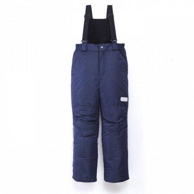 YTRO.Детская верхняя одежда,зима 2021 — Брюки — Верхняя одежда
