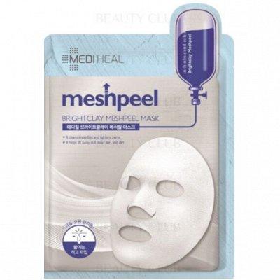 Вся Азия ТУТ 3-Любимая косметика из Азии — Корея: Тканевые маски — Для лица