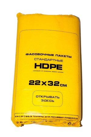 Пакет 250*350мм 25мкм ПВД черные (200шт)