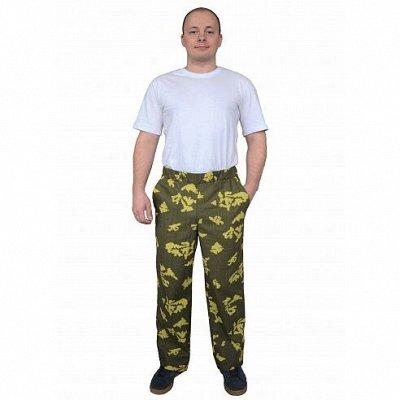 Одежда для туризма,работы, отдыха — Брюки — Униформа и спецодежда
