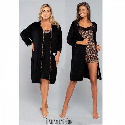 ITALIAN FASHION-5 Пижамы и белье для всей семьи❤️