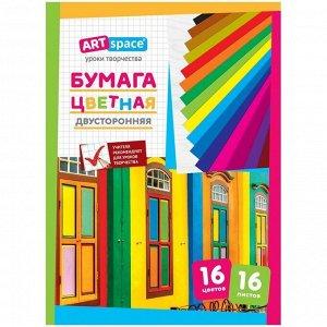 Цветная бумага двусторонняя A4, ArtSpace, 16л., 16цв., газетная, на скобе