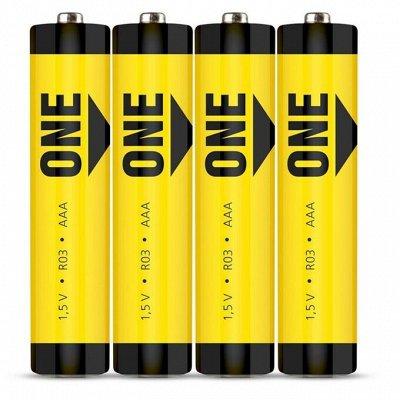 Бюджетная канцелярия для всех  ϟ Супер быстрая раздача ϟ  — Батарейки — Аксессуары для электроники