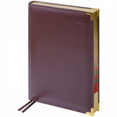 Бюджетная канцелярия для всех  ϟ Супер быстрая раздача ϟ — Ежедневники — Ежедневники, блокноты, альбомы