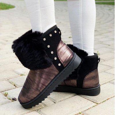 Крутая Распродажа Осень-Зима! Одежда и обувь!  — Обувь осень-зима. Новинки от 17 сентября. — Зимние