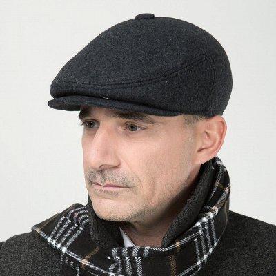 Твоя  новая шапка 👒 — Кепки, бейсболки мужские ОСЕНЬ-ЗИМА — Кепки
