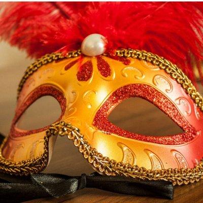 Мимо не пройдешь,все что нужно здесь найдешь.Гирлянды шторы  — Праздничные маски для лица! — Сувениры
