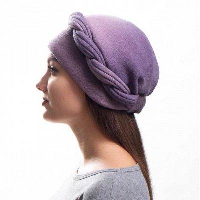Твоя  новая шапка 👒 — ЖЕНСКИЕ ТРИКОТАЖНЫЕ МОДЕЛИ — Банданы и повязки