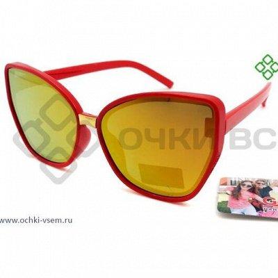Оптика для всей семьи. — Солнцезащитные очки - детские — Очки и оправы
