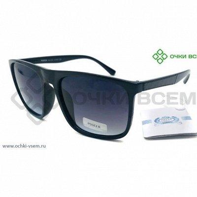 Оптика для всей семьи. — Солнцезащитные очки - унисекс — Очки и оправы