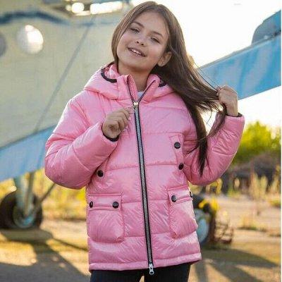 Комфортный трикотаж, джинсы по доступным ценам! — Детская верхняя одежда — Верхняя одежда
