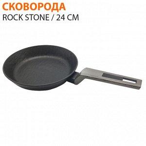 Сковорода с антипригарным покрытием Rock Stone / 24 см