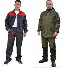 Одежда для туризма,работы, отдыха — Костюмы рабочие, туристические — Униформа и спецодежда