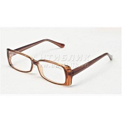 ANTIBLIK - любимая! Море очков, лучшее. New коллекция! — Антикомпьютерные очки-В пластике и металле РАСПРОДАЖА — Солнечные очки