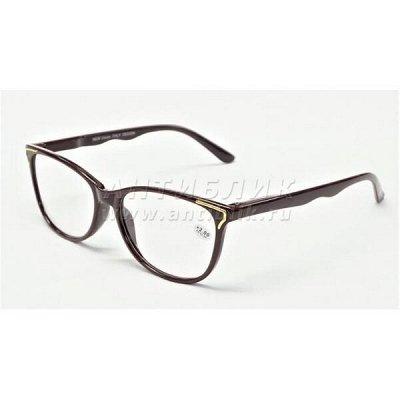 ANTIBLIK - любимая! Море очков, лучшее. New коллекция! — Готовые очки — Солнечные очки