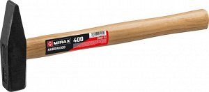 MIRAX 400 молоток слесарный с деревянной рукояткой