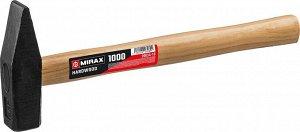MIRAX 1000 молоток слесарный с деревянной рукояткой