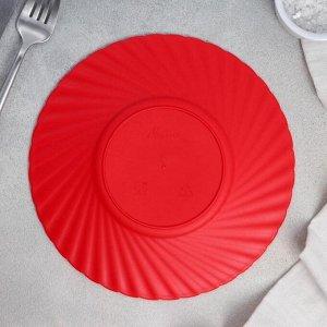 Тарелка круглая «Ажур», d=20 см, цвет МИКС