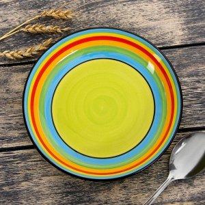 Блюдо «Спектр», 400 мл, 18 см
