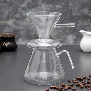 Пуровер для заваривания кофе «Арабика», 400 мл